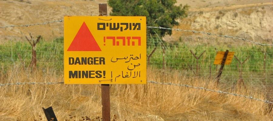 אזור מסוכן - יש להתרחק