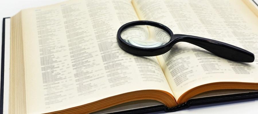 חקירה ובדיקה לגילוי פרטים