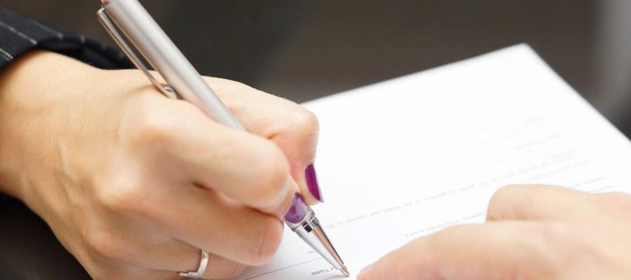 חתימה על ההסכם