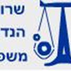 שירותי הנדסה משפטית