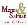 משרד עורכי דין מירון-סלמן