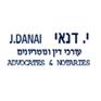 דנאי - משרד עורכי דין ונוטריונים