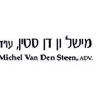 מישל ון דן סטין - משרד עורכי-דין