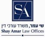 שי עמר - משרד עורכי דין