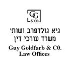 גיא גולדפרב- משרד עורכי דין