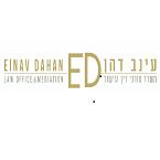 עינב דהן