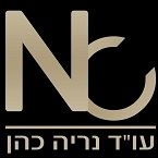 """עו""""ד נריה כהן"""