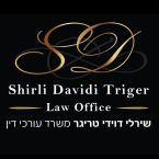 שירלי דוידי טריגר משרד עורכי דין