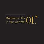 """עו""""ד אוהד לוי"""