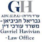 חביביאן גבריאל משרד עורך דין